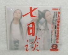Chu Che Chin Dadawa Seven Days 2006 Taiwan Ltd CD