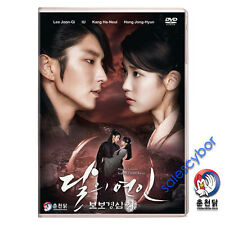 Moon Lovers– Scarlet Heart: Ryeo Korean Drama (5DVD) Excellent English & Quality