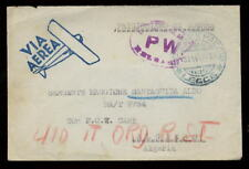 US ARMY PoW CAMP 1944 COVER...LECCE ITALY to ALGERIA