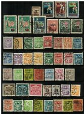 Lot of Latvia Old Stamps Used/MH