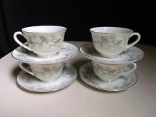 Olympia Narumi Japan Pine Cones China Dinnerware (4) Footed Cup & Saucer Sets C