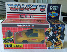 Takara 1989 G1 Generation One Transformers Victory C-321 Laster Road Caeser MISB