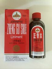 Massage sports liniment  Healing Chinese Zheng Gu Shui 100ML