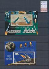 XC16073 Yemen 1969 perf/imperf astronaut rocket sheets XXL MNH cv 33 EUR