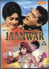 JAANWAR - SHAMMI KAPOOR - RAJSHREE - NEW ORIGINAL BOLLYWOOD DVD - UK