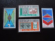 CAMERÚn - sello yvert y aire de tellier n° 265 a 268 nsg (cam1) stamp
