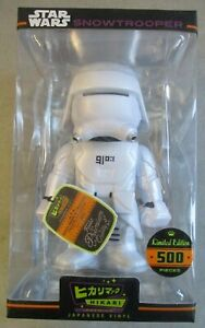 FUNKO HIKARI 1/500 STAR WARS SNOWTROOPER FIGURE MIB SEALED