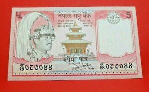 5 rupees 1987 - FDC - Billet collection Népal - N18974