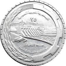 Syria 25 Piastres FAO 1976-1396 KM#112 (4685)