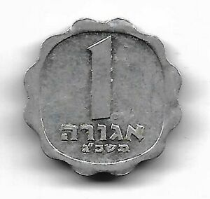 Israel 1963 1 agora inverted alignment coin