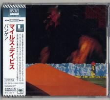MILES DAVIS-PANGAEA-JAPAN 2 BLU-SPEC CD2 F83