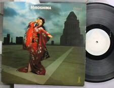 Soul Lp Hiroshima Odori On Arista