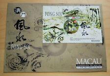 1997 Macau Feng Shui Souvenir Sheet S/S FDC 澳门风水小型张首日封