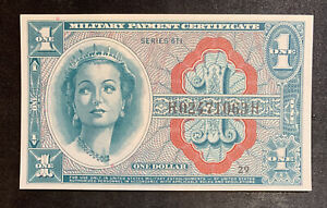 Military Payment Certificate Series 611 $1