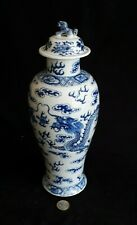 Antique Chinese Blue & white Dragon Vase with lid & Four character mark, 32cm h