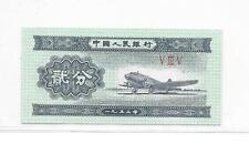 China - Nice 5 Fen - 1953 Airplane - # V Iii V