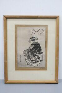 Japanese Woodblock Print Signed Yoshitora Black and White Woman Bamboo Framed