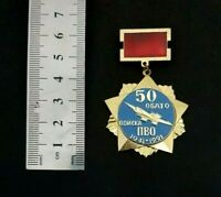 USSR Soviet army Medal 50's battalion air defense Force - 100% Original