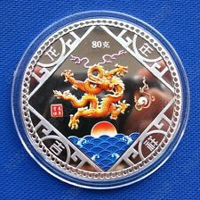 Exquisite Chinese Lunar Zodiac Year of the Dragon Colored Silver Coin Token 60mm
