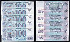 100 rubles Russia 1993 FDS/UNC ( 5 banconote serie consecutiva)  ^