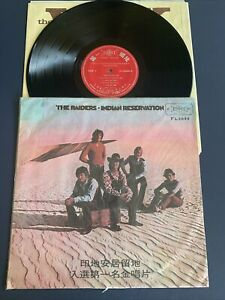 RAIDERS INdian Reservation LP Vinyl VG+/VG+ Taiwan Import