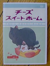 Anime CHI'S SWEET HOME CHI Japan DVD Region 2 animation cartoons like-new