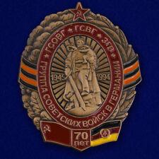 USSR AWARD ORDER МЕДАЛЬ - Memorial badge GSFG - Soviet Russia
