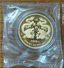 1988 china lunar animal G100Y 1oz gold dragon coin with coa,original box