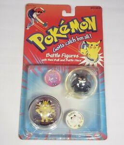 1999 Hasbro Pokemon Battle Figures Pokeball and Discs SEALED Gengar and Meowth