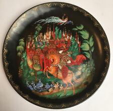 More details for palekh russian legends plate ruslan & ludmilla bradex no 60 v25 1.1