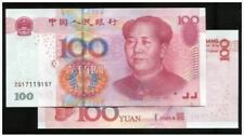 China 100 Yuan, 2005, 5pcs Running Number (PERFECT UNC)