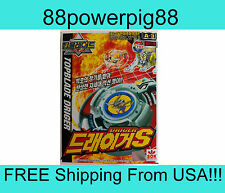 Sonokong Topblade Beyblade Spin Gear A-3 Driger S US Seller