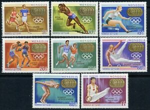 Mongolia Scott 515-523 Olympic Gold Medal winners stamps + ss MINT NO GUM 1969