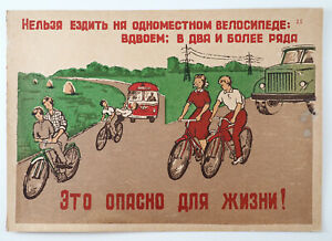 1960s Russian Traffic Safety Original POSTER KIDS RIDE A BICYCLE SAFELY LAZ bus
