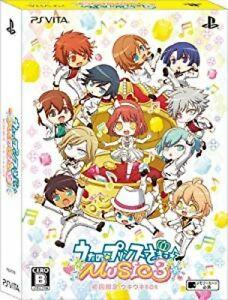PS Vita Uta no Prince Sama Music 3 Used  Limited edition