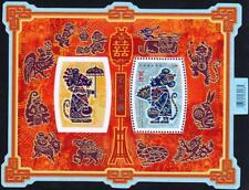Canada Stamps — Souvenir sheet — Chinese / Lunar New Year of the Rat #2258 — MNH