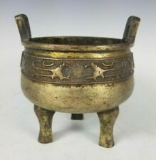 Nice Antique Qing Signed Chinese Solid Bronze Tripod Censer