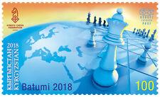 2018 Kyrgyzstan 43rd Chess Olympiad MNH