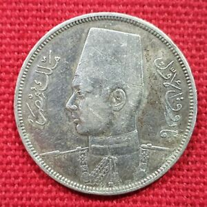 VICUSCOIN - EGYPT - SILVER - 10 PIASTRES - YEAR 1937/1356