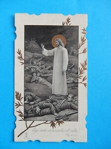IMAGE WWI HOLY CARD  1915 PRIERE DE SS BENOIT XY CHAMP BATAILLE
