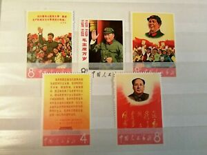 CHINA/China China W2 , Long Live Chairman Mao, 1967 WITH LINGUELLED RUBBER.