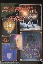 JAPAN Shin Megami Tensei Nendaiki (Chronicle) Book