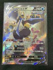 Pokemon Kartenspiel Empoleon V SR 074/070 s5r Japanische Minze