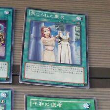 YU-GI-OH JAPANESE SUPER RARE HOLO CARD ABYR-JP062 Forbidden Dress JAPAN NM