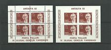 Turkey 1982 Kemal Ataturk MS x2 IMPERF & PERF SG2713 both mnh.
