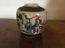 Antique Chinese Porcelain Vase Jar Urn Art Deco Warrior Figures Crackle Glaze