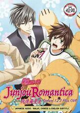 DVD JAPANESE ANIME Junjou Romantica Pure Romance Season 1-3 + OVA English Sub