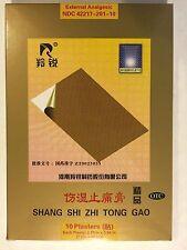 Shang Shi Zhi Tong Gao  - 10 Patches per Box- 伤湿止痛膏