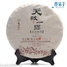 357g cake ShuDaiZi raw puer tea puerh tea green tea TianFu YiWu MaHei Year 2013