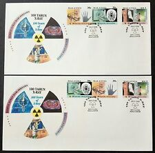 1995 Malaysia 100 Years of X-Ray 3v Stamps FDC x1 pair (Kuala Lumpur Cachet)